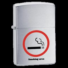 Zippo S-200SMO (200SMO) Smoking Area